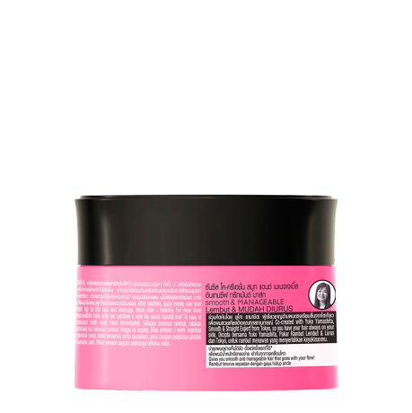 Sunsilk Smooth and Manageable Intensive Treatment Mask 200g back of pack image